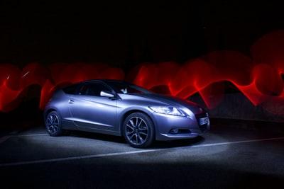 Newly Launched Honda Hybrid Car